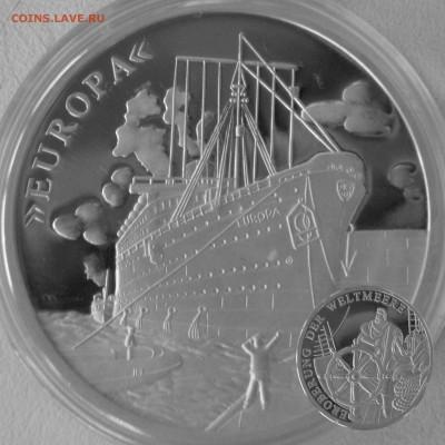 Монеты с Корабликами - Europa.JPG