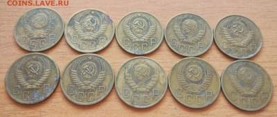 5 копеек ранний СССР (10шт.) до 10.04. - 8uUS6fNHLyo