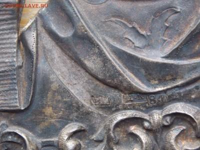 Оклад серебряный 1855г. окон. 7.04.19. - оклад2