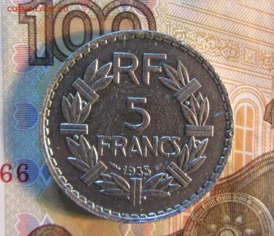 ФРАНЦИЯ 5 франков  1935 г    до 09.04.    22 ч - IMG_4336.JPG