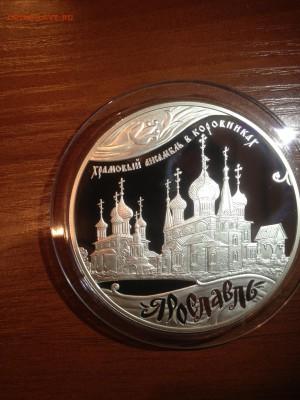 25 руб. Коровники. Ярославль 2010г. до 10.04 - 1 (5)