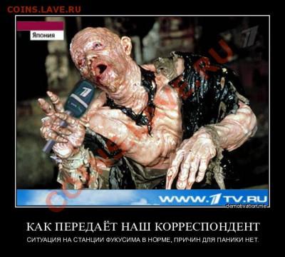 юмор - jzof1n2ttzwf