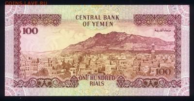 Йемен 100 риалов 1993 unc 11.04.19. 22:00 мск - 1