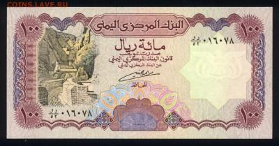 Йемен 100 риалов 1993 unc 11.04.19. 22:00 мск - 2