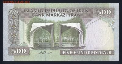 Иран 500 риалов 2003-2009 (надп.) unc 11.04.19. 22:00 мск - 1