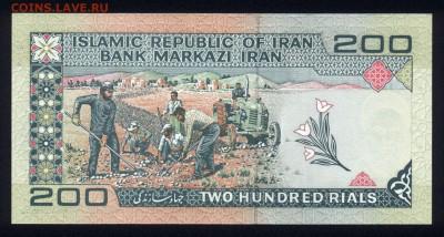 Иран 200 риалов 1982 unc 11.04.19. 22:00 мск - 1