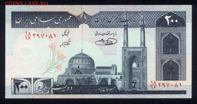 Иран 200 риалов 1982 unc 11.04.19. 22:00 мск - 2