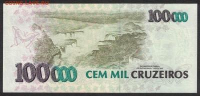 Бразилия 100 крузейро реалов 1993 unc 11.04.19. 22:00 мск - 1