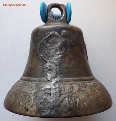 Колокольчик Макушин до 09-04-2019 до 22-00 по Москве - Колокольчик 1