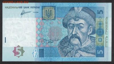 Украина 5 гривен 2011 (Арбузов) unc 12.04.19. 22:00 мск - 2