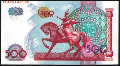 Узбекистан 500 сум 1999 unc 12.04.19. 22:00 мск - 1