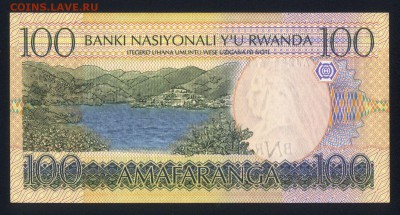 Руанда 100 франков 2003 unc 12.04.19. 22:00 мск - 1