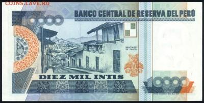 Перу 10000 инти 1988 unc 12.04.19. 22:00 мск - 1