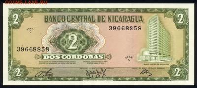 Никарагуа 2 кордоба 1972 unc 12.04.19. 22:00 мск - 2