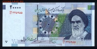 Иран 20000 риалов 2005 unc 12.04.19. 22:00 мск - 2