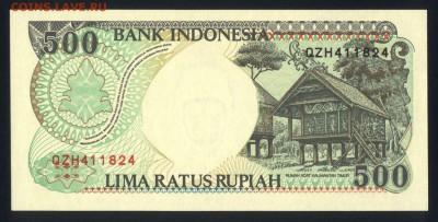 Индонезия 500 рупий 1992 (1999) unc 12.04.19. 22:00 мск - 1