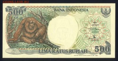 Индонезия 500 рупий 1992 (1999) unc 12.04.19. 22:00 мск - 2