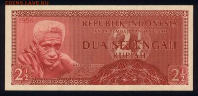 2 рупии 1956 unc  12.04.19. 22:00 мск - 2