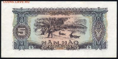 Вьетнам 5 хао 1976 unc 12.04.19. 22:00 мск - 1