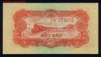Вьетнам 1 хао 1958 unc 12.04.19. 22:00 мск - 1