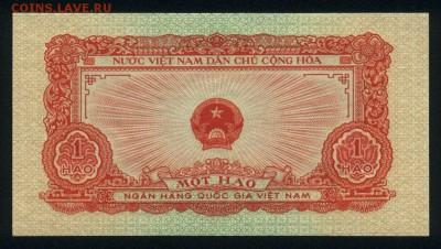 Вьетнам 1 хао 1958 unc 12.04.19. 22:00 мск - 2