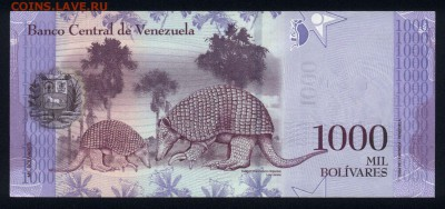 Венесуэла 1000 боливаров 2016 unc 12.04.19. 22:00 мск - 1