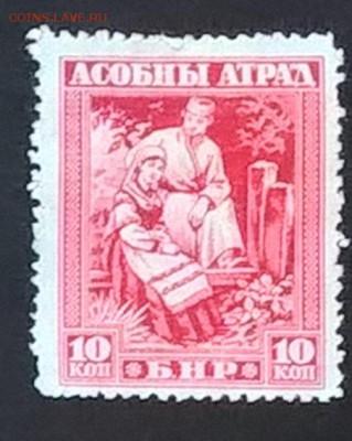 Россия Беларусь гр война 1м 10к* - 415
