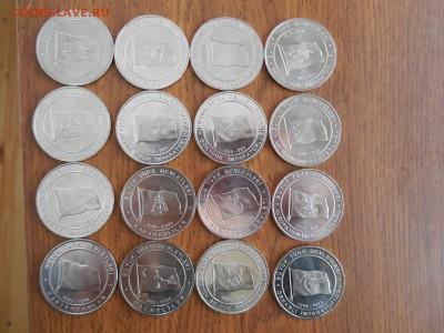 Турция набор 16 монет 2015 Флаги UNC до 8.04.19 22:00 МСК - DSCN1051.JPG