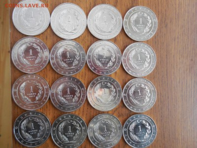 Турция набор 16 монет 2015 Флаги UNC до 8.04.19 22:00 МСК - DSCN1055.JPG