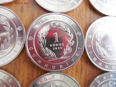 Турция набор 16 монет 2015 Флаги UNC до 8.04.19 22:00 МСК - DSCN1056.JPG