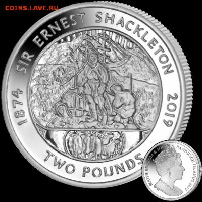 Монеты с Корабликами - 2.2019