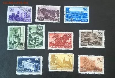 СССР 1947 курорты 10м полная серия - 354