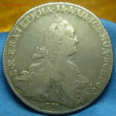 Рубль 1774 года СПБ ФЛ До 10.03.19 в 22.00 МСК - P1500239.JPG