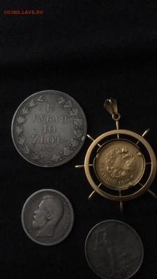 1 рубль 1883 года, ЛШ. «Коронационный» - 857AD508-A7D3-401A-9C65-B370C76416C6
