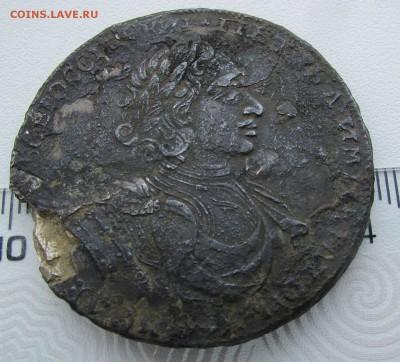 1 рубль Петр 1 Определение - IMG_1628.JPG