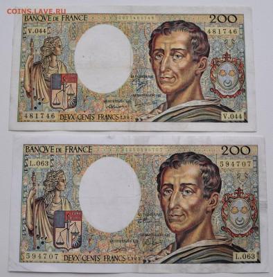 ФИКС - Франция 1940-1989 по 400 рублей - 905