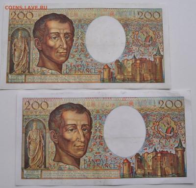 ФИКС - Франция 1940-1989 по 400 рублей - 906