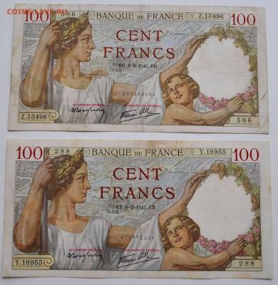 ФИКС - Франция 1940-1989 по 400 рублей - 907