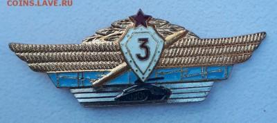 Офицерская класнность 3кл СССР до 15.04.19 в 22.00мск - 20180802_152650-893x397