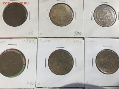 Подборка 5 копеек до 1961 г., 20-е, 30-е, 40-е, 50-е. 19 шт - 732A4C06-752D-4D18-A360-B182A77B2D4D