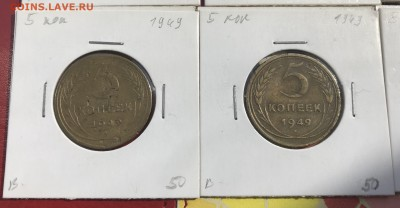 Подборка 5 копеек до 1961 г., 20-е, 30-е, 40-е, 50-е. 19 шт - 21F1BF67-5E00-464E-9397-DF779C8F305B