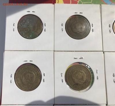 Подборка 5 копеек до 1961 г., 20-е, 30-е, 40-е, 50-е. 19 шт - 4FFD0BF1-9D16-42A6-8CC5-B42CE63DD49B