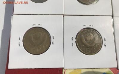 Подборка 5 копеек до 1961 г., 20-е, 30-е, 40-е, 50-е. 19 шт - 7331CBAB-CAD4-4E2A-9FA3-C5463A522F68