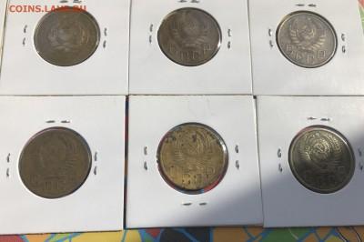 Подборка 5 копеек до 1961 г., 20-е, 30-е, 40-е, 50-е. 19 шт - 9334A735-708F-4698-BCD7-77A4391F65BA