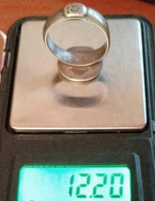 Перстень на оценку и опознание - 2019-04-09 20.34.30