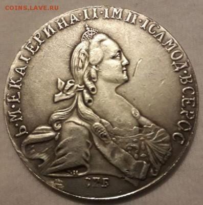1 рубль 1772 года Определение подлинности - 1