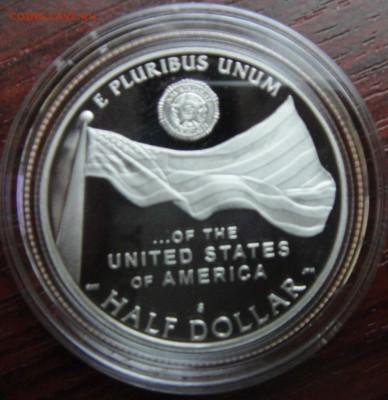 Монеты США. Вопросы и ответы - DSC01515.JPG