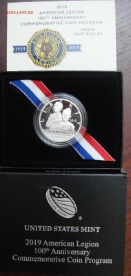 Монеты США. Вопросы и ответы - DSC01512.JPG