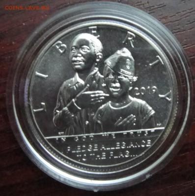 Монеты США. Вопросы и ответы - DSC01507.JPG