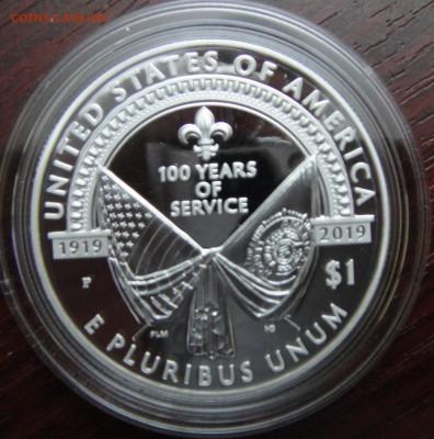 Монеты США. Вопросы и ответы - DSC01504.JPG